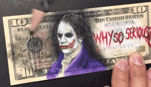 これはすごい!10ドル札がジョーカーに変身するマネーアート