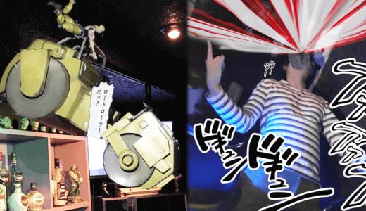 東京の中野にある『ジョジョバー』がディモールト ベネだったお話