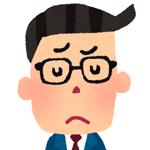 https://nobitakun.com/wp-content/uploads/2019/08/koukokunushi.png
